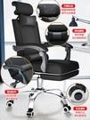家用電腦椅老板椅辦公會議室椅子靠背升降麻將椅休閒躺椅舒適久坐 ATF夢幻小鎮