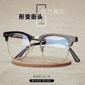 款防輻射眼鏡電腦鏡女潮大框復古無度數抗藍光男護目color shop