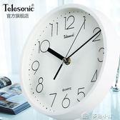 現代鐘錶簡約圓形壁掛鐘時鐘靜音客廳裝飾石英鐘igo「多色小屋」