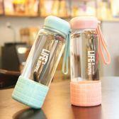 耐熱玻璃杯男女大容量便攜水杯方蓋茶杯學生情侶杯子