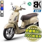【抽三星手機】LIKE125 ABS 七期車 2020 送6650精品 2000維修券 六萬險 可申貨物稅4000(SJ25XH)光陽機車