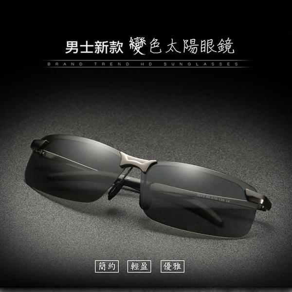 嘉義現貨 日夜兩用變色太陽眼鏡 男士新款型男墨鏡 店慶降價