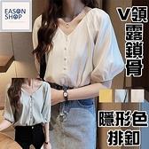 EASON SHOP(GW2115)韓版氣質純色前排釦薄款前後V領燈籠袖長袖襯衫娃娃衫女上衣服合身貼肩內搭衫黃色