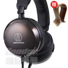 【曜德 送原木耳機架】鐵三角 ATH-AP2000Ti 便攜型耳罩式耳機