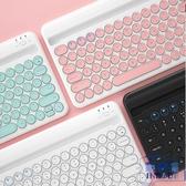 藍牙鍵盤可連手機平板電腦通用辦公外接無線【英賽德3C數碼館】