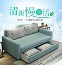 沙髮床 沙髮床可折疊客廳雙人小戶型北歐簡約現代三人多功能兩用1.8米 mks韓菲兒