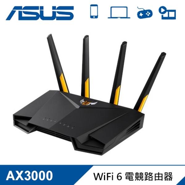 【ASUS 華碩】TUF Gaming TUF-AX3000 雙頻 WiFi 6 無線電競路由器(分享器) 【贈USB充電頭】