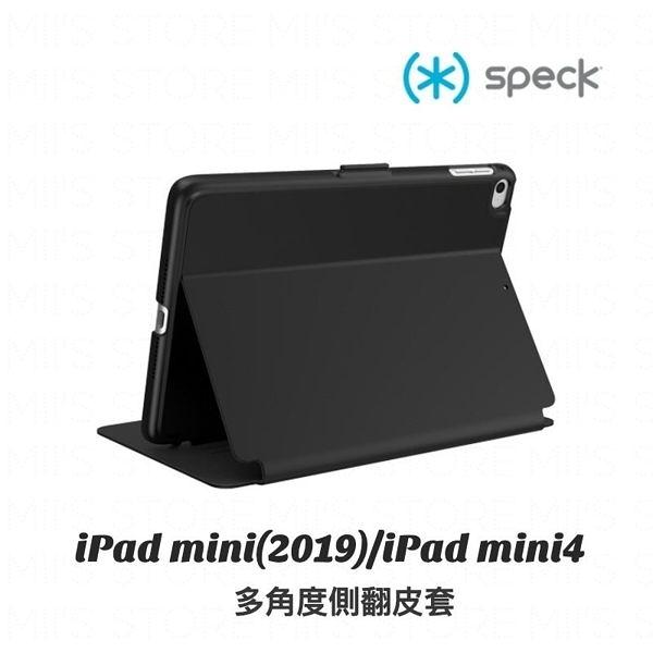 Speck Balance Folio iPad mini(2019)/iPad mini4 多角度側翻皮套-黑/灰色 強強滾