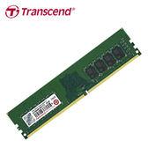 Transcend 創見 8GB DDR4 2400 桌上型記憶體