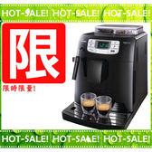 《限時限量下殺5000元!》Philips Saeco HD8751 / HD-8751 飛利浦 義大利原裝製造 全自動 咖啡機