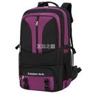 85升大背包男雙肩包大容量旅行戶外登山包65升旅游運動打工行李包