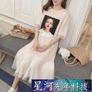 短袖T恤洋裝 夏裝紫色女純棉短袖中長款連身裙女網紗荷葉邊魚尾打底裙子潮 星河光年