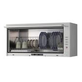 (全省安裝)林內懸掛式標準型白色90公分烘碗機RKD-390(W)