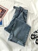 【榮耀3C】寬褲 2021年新款高腰秋季爆款牛仔褲女直筒寬鬆闊腿顯瘦顯高小個子褲子  新品