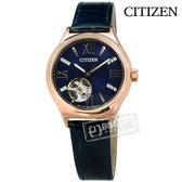 CITIZEN 星辰表 / PC1003-15L / 自動上鍊 施華洛世奇水晶 日本機芯 機械錶 真皮手錶 藍x玫瑰金框 34mm
