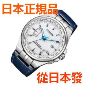 免運費 日本正規貨 公民 CITIZEN  Citizen Collection Direct flight  太陽能無線電鐘 男士手錶 CB0160-18A