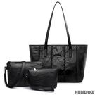 多件組-HENDOZ.羊皮編織肩背包超值組(黑色)new8053