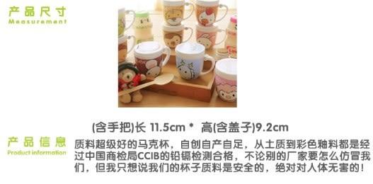 [協貿國際]  環保陶瓷杯子創意牛奶早餐杯(單個價)