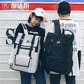 港風情侶大容量後背包男新款休閒旅行書包電腦背包女