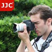 JJC佳能700D/100D/750D/800D 18-55 STM鏡頭EW-63C遮光罩白色58mm 全館滿額85折