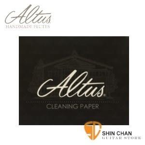 【管樂吸水紙】【Altus CLEANING PAPER】【適合薩克斯風/長笛/豎笛/銅管樂器】【預防皮墊受潮】