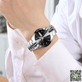情侶手錶卡詩頓情侶手錶女士學生手錶男士男表防水潮流簡約石英表腕表 CY潮流站