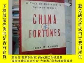 二手書博民逛書店China罕見Fortunes: A Tale of Busin
