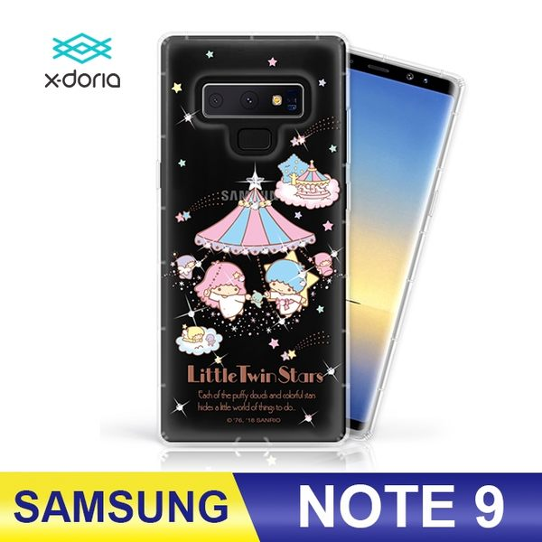 SAMSUNG Galaxy Note9 雙子星Kiki&Lala 手機殼 水鑽彩繪 空壓殼 防摔殼 保護殼 三麗鷗正版授權 跳舞