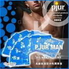 【5mlx10包】德國Pjur MAN 高級保濕型水性潤滑液 Basic Water Glide