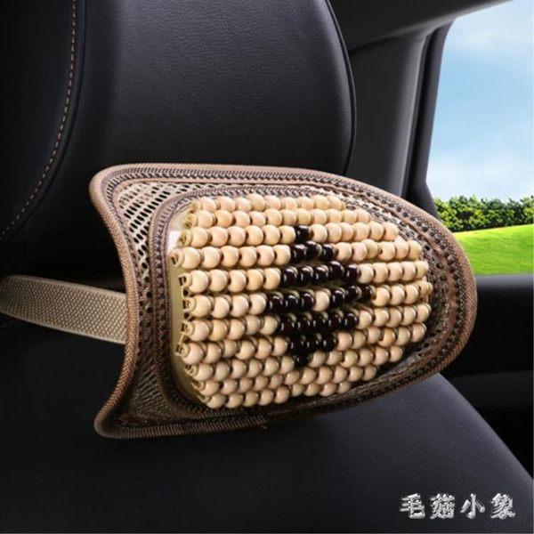 汽車頭枕 靠枕車載車用座椅按摩頸椎枕頭頸枕 ys4813『毛菇小象』