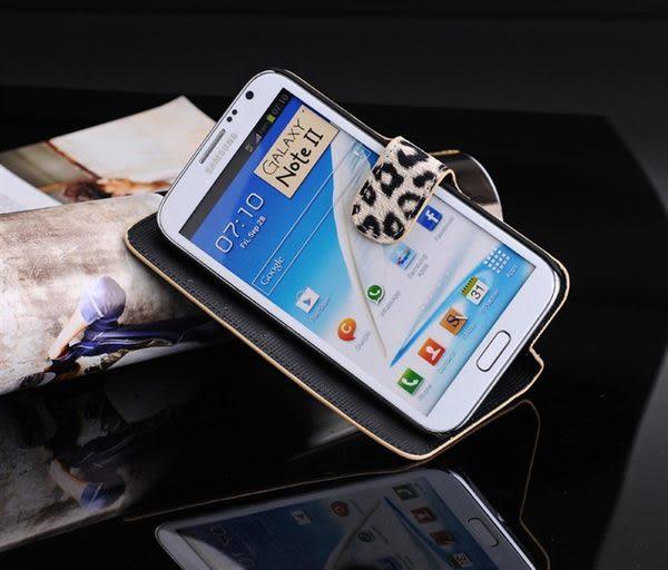 note 2 免運 GALAXY S4  i9500/ Galaxy Note2 N7100皮套 韓國豹紋手機皮套 保護套(任選二個$900)