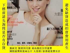 二手書博民逛書店罕見都市主婦(2008年6月號)封面-翁虹Y250075