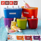 【贈米奇米妮保溫提袋】美國 ZOKU ZK101 快速製冰棒機 (三支裝)