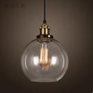 創意餐廳個性北歐復古loft工業風咖啡廳單頭玻璃球吊燈 亞斯藍
