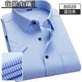 西裝短襯衫 韓版休閑純色修身商務職業正裝半袖襯衣 夏季短袖白襯衫男士