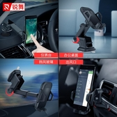 車載手機支架汽車上吸盤式放通用多功能導航支撐貨車粘貼支駕 居享優品