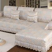 沙發罩 沙發墊 冬季沙發墊四季通用布藝歐式防滑皮網紅沙發套全包萬能套罩巾全蓋