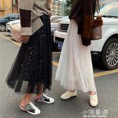 春裝韓版中長款chic星星網紗裙中長款a字裙半身裙長裙學生裙子女『小淇嚴選』