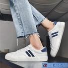 休閒鞋 2020低幫帆布鞋男生夏季透氣情侶百搭韓版潮流小白色板鞋男 3C數位百貨