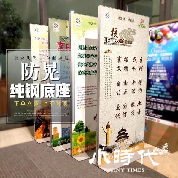 展架門型展架鋁合金廣告牌展示架立牌立屏KT板展架海報架立式