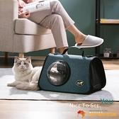 貓咪外出後背包便攜狗狗手提寵物書包籠透氣斜挎【小獅子】