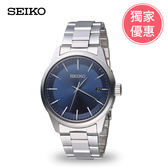 SEIKO 精工 電波 男錶(7B24-0BR0B)SBTM253JJ