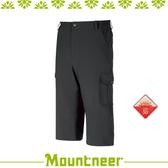 【Mountneer 山林 男 四彈抗UV七分褲《深鐵灰》】31S15-12/抗UV/UPF50+/彈性/吸濕排汗/舒適/休閒