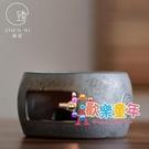 陶瓷溫茶器 日式鎏金溫茶爐手工復古陶瓷溫茶器茶壺加熱底座蠟燭爐