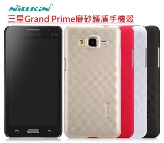 Nillkin Grand Prime 磨砂保護殼 大奇機 G531 手機殼