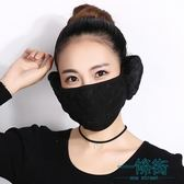 新護耳保暖二合一口罩耳罩女春季蕾絲口耳罩可愛防塵透氣韓版個性【一條街】