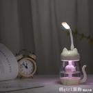 桌面USB貓咪三合一加濕器帶小風扇噴霧制冷台燈小型迷你便攜式 俏girl