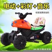 甲殼蟲兒童電動車摩托車電動三輪車小孩男女寶寶可坐玩具充電瓶車 『歐尼曼家具館』