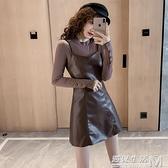 秋季新款裙子兩件套裝洋氣小個子吊帶pu皮洋裝女秋冬打底裙
