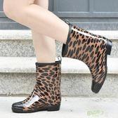 雨鞋 春秋款雨鞋女士中筒保暖雨靴防滑加絨舒適水鞋中幫膠鞋成人水靴套 全館免運
